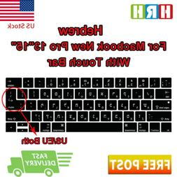 "Hebrew Silicone Keyboard Cover Skin For MacBook Pro 13""15"" T"