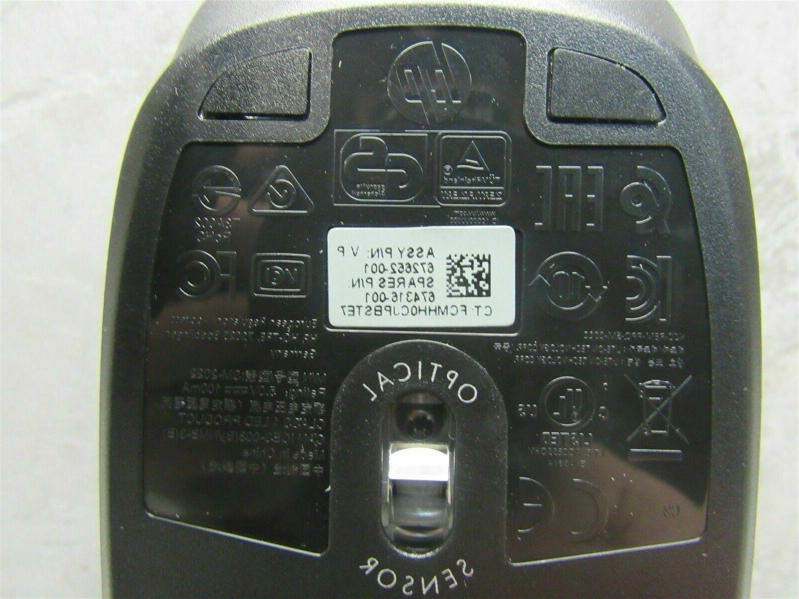 New Genuine HP Slim 672652-001